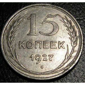 15 Kopeks
